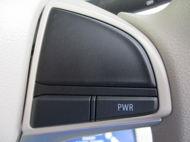 HYBRID X 後席両側電動スライドドア 後退時ブレーキ(13枚目)