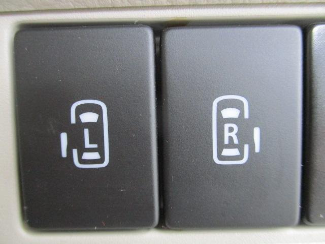HYBRID X 後席両側電動スライドドア LEDライト(21枚目)