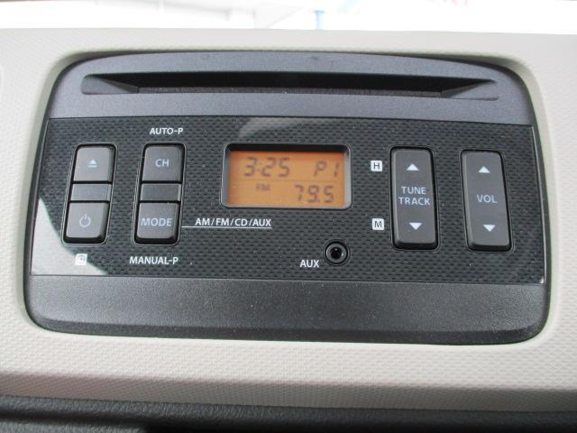 L 2型 CDステレオ シートヒーター(12枚目)