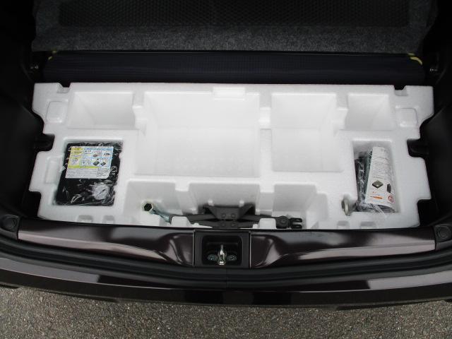 L 2型 CDステレオ シートヒーター(26枚目)