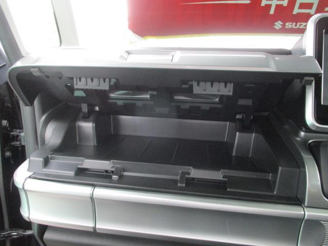HYBRID XZターボ 後席両側電動スライドドア(36枚目)