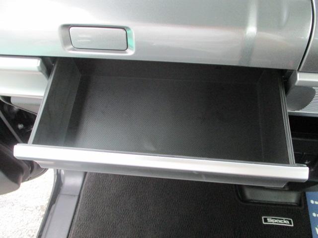 HYBRID XZターボ 後席両側電動スライドドア(37枚目)