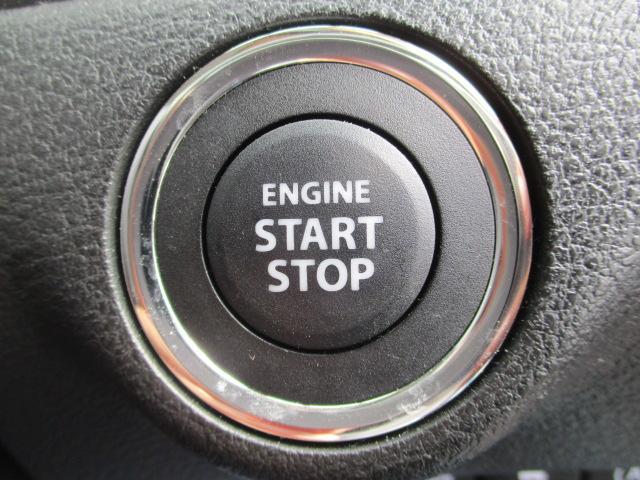 HYBRID MX 衝突被害軽減ブレーキ 後退時ブレーキ(17枚目)