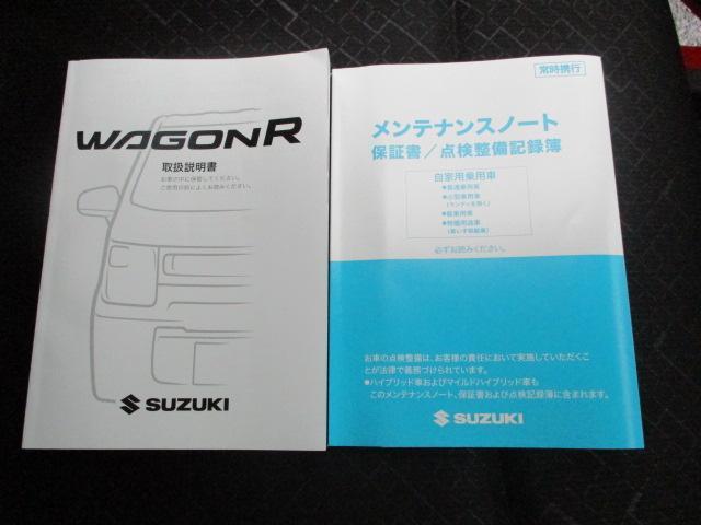 FA 2型 CDステレオ オートライト(33枚目)
