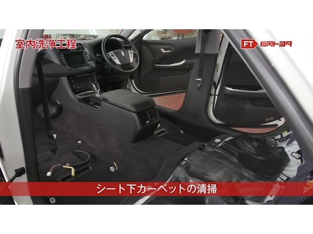 「トヨタ」「クラウンハイブリッド」「セダン」「福岡県」の中古車27