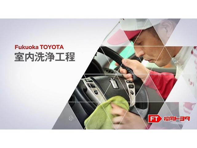 「トヨタ」「アクア」「コンパクトカー」「福岡県」の中古車23