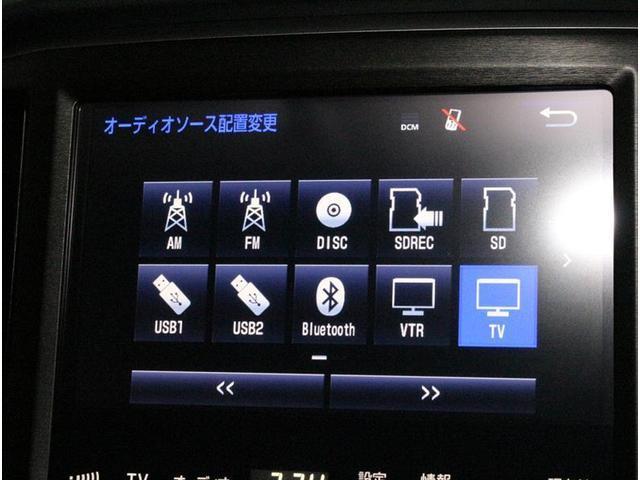 「トヨタ」「クラウンハイブリッド」「セダン」「福岡県」の中古車8