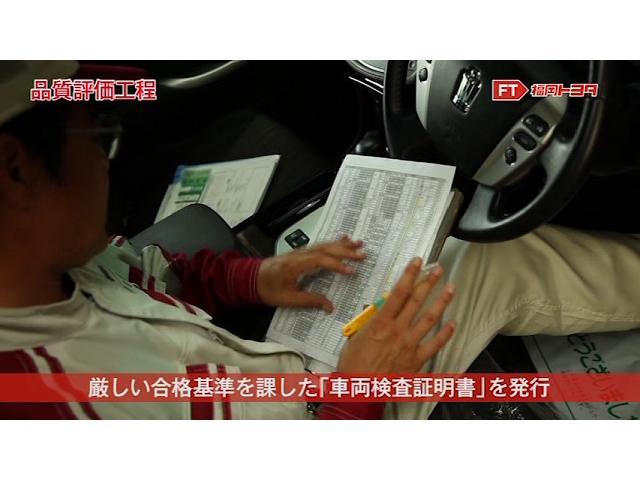 「トヨタ」「クラウンハイブリッド」「セダン」「福岡県」の中古車40
