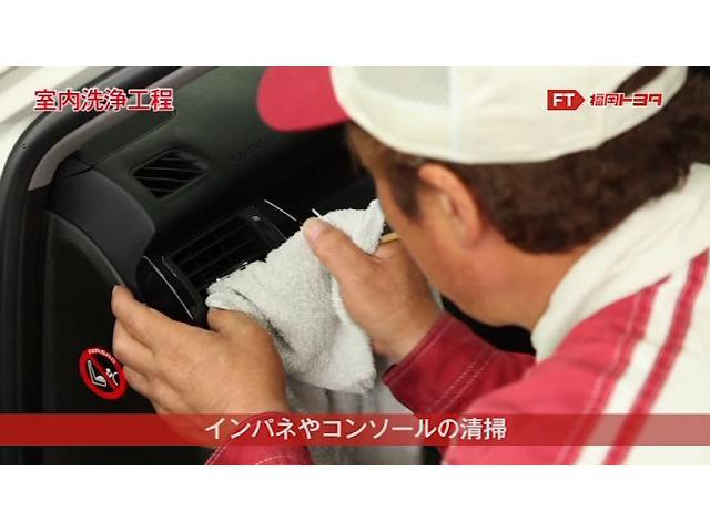 「トヨタ」「ルーミー」「ミニバン・ワンボックス」「福岡県」の中古車29