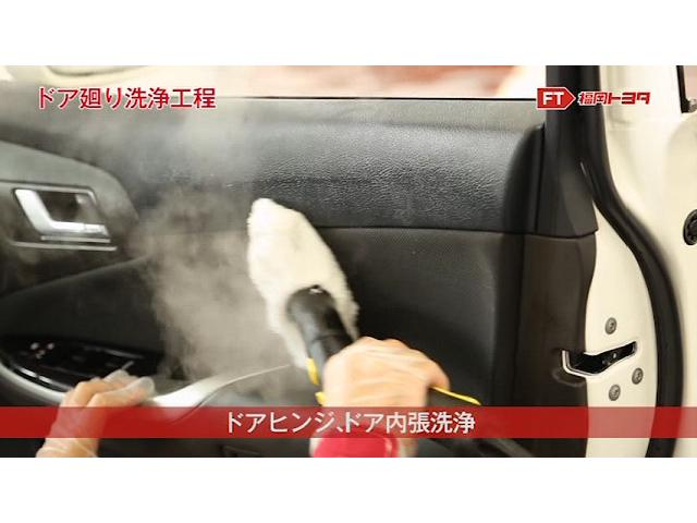 「トヨタ」「ルーミー」「ミニバン・ワンボックス」「福岡県」の中古車30