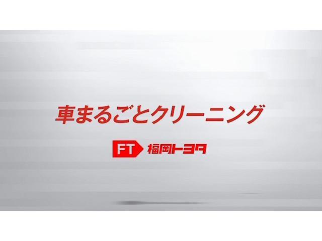 「トヨタ」「ルーミー」「ミニバン・ワンボックス」「福岡県」の中古車42