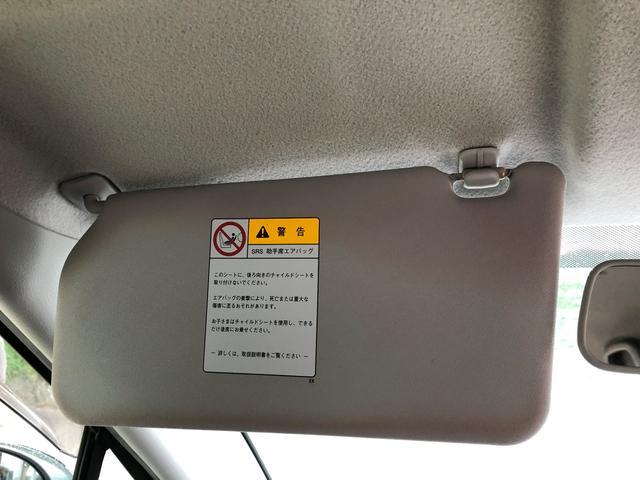 「日産」「モコ」「コンパクトカー」「福岡県」の中古車53