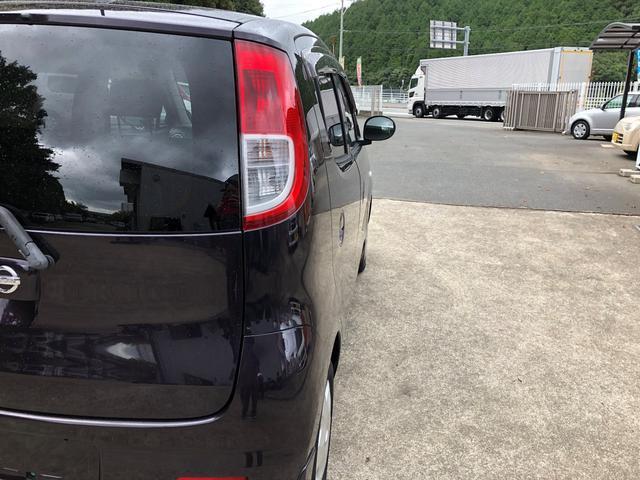 「日産」「モコ」「コンパクトカー」「福岡県」の中古車80