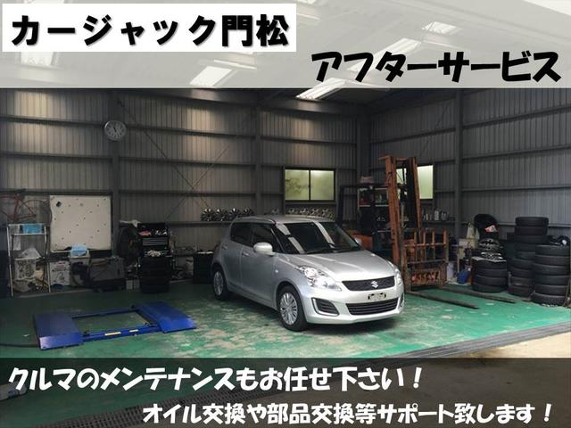 「スバル」「サンバーバン」「軽自動車」「福岡県」の中古車19