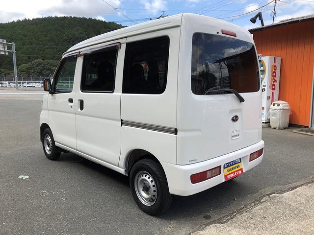 「スバル」「サンバーバン」「軽自動車」「福岡県」の中古車25