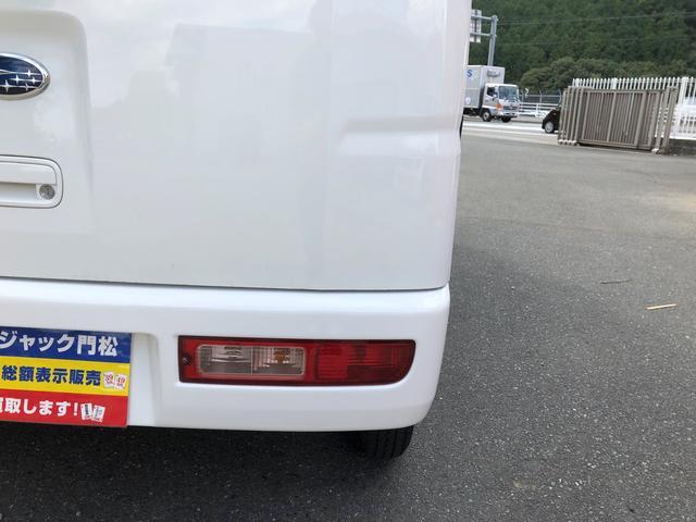 「スバル」「サンバーバン」「軽自動車」「福岡県」の中古車69