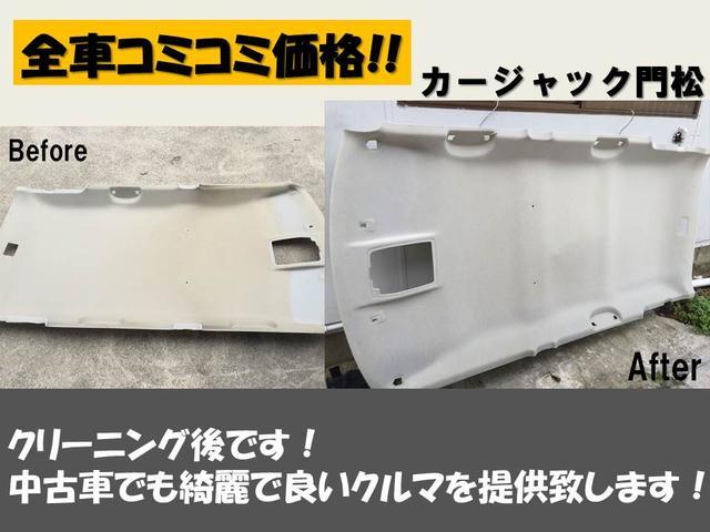 「スバル」「サンバーバン」「軽自動車」「福岡県」の中古車75