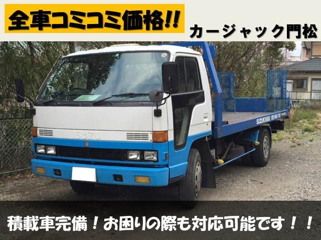 「スバル」「サンバーバン」「軽自動車」「福岡県」の中古車77
