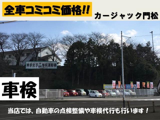 「スバル」「サンバーバン」「軽自動車」「福岡県」の中古車78