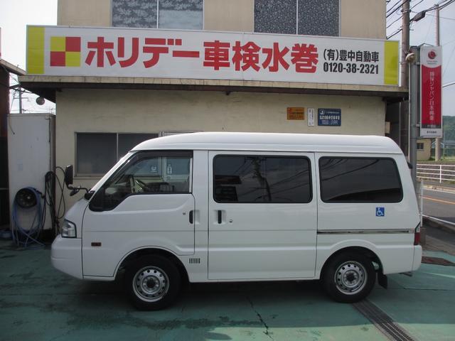 「日産」「バネットバン」「その他」「福岡県」の中古車3