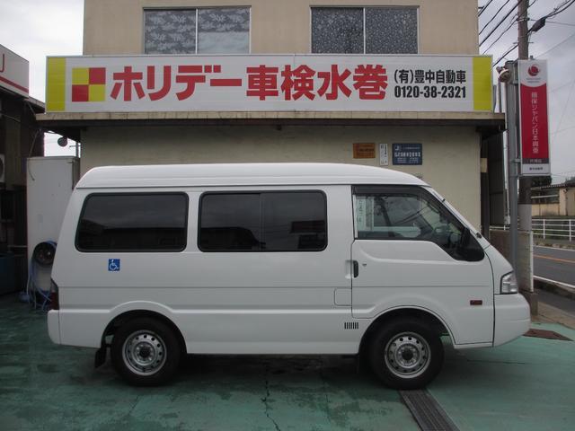「日産」「バネットバン」「その他」「福岡県」の中古車5