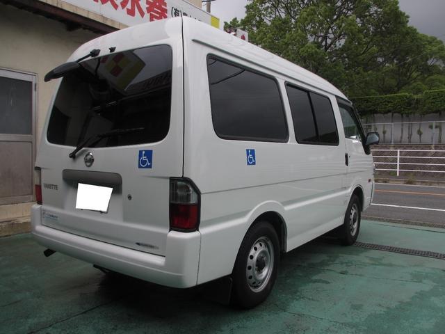 「日産」「バネットバン」「その他」「福岡県」の中古車6