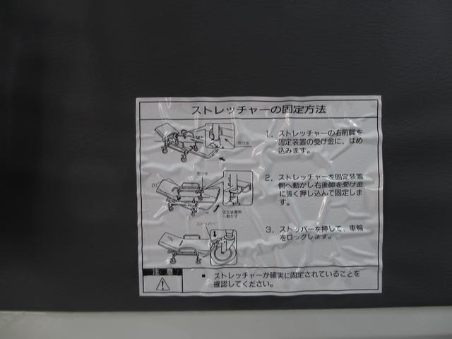 「日産」「バネットバン」「その他」「福岡県」の中古車33
