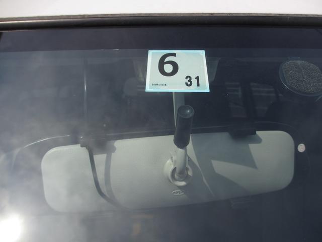 「日産」「バネットバン」「その他」「福岡県」の中古車48
