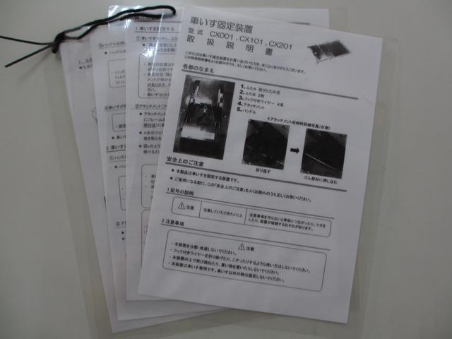 「日産」「バネットバン」「その他」「福岡県」の中古車49