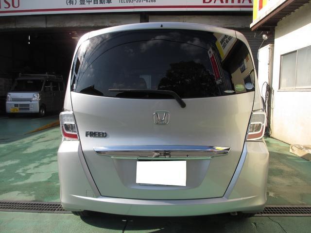 「ホンダ」「フリード」「ミニバン・ワンボックス」「福岡県」の中古車10