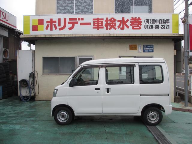 「ダイハツ」「ハイゼットカーゴ」「軽自動車」「福岡県」の中古車4