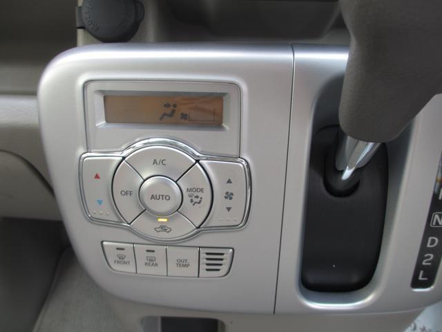 「スズキ」「エブリイワゴン」「コンパクトカー」「福岡県」の中古車23