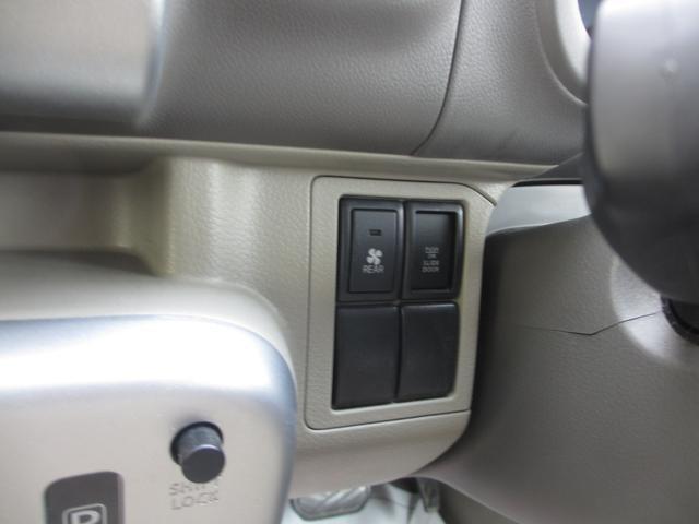 「スズキ」「エブリイワゴン」「コンパクトカー」「福岡県」の中古車27
