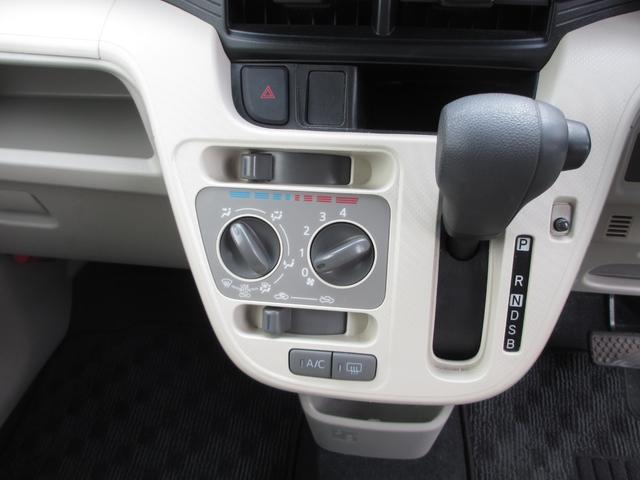 「ダイハツ」「ムーヴ」「コンパクトカー」「福岡県」の中古車20
