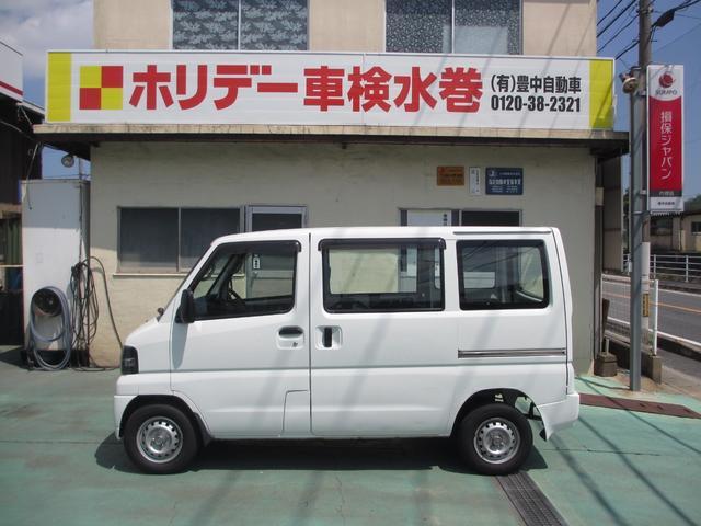 「日産」「クリッパーバン」「軽自動車」「福岡県」の中古車4