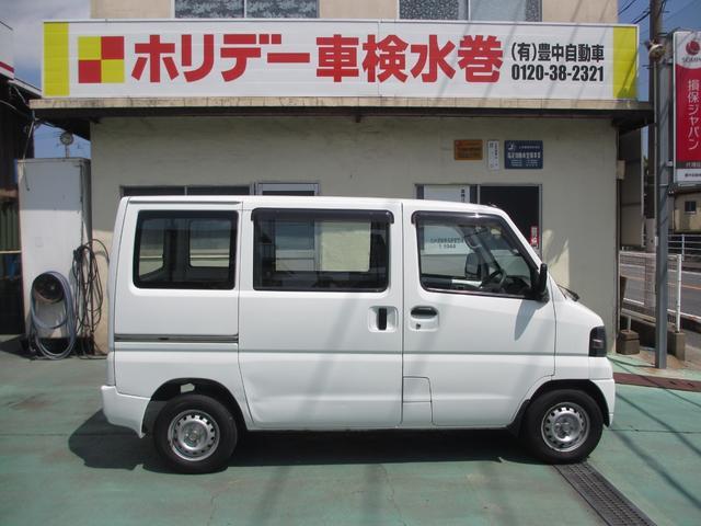 「日産」「クリッパーバン」「軽自動車」「福岡県」の中古車5