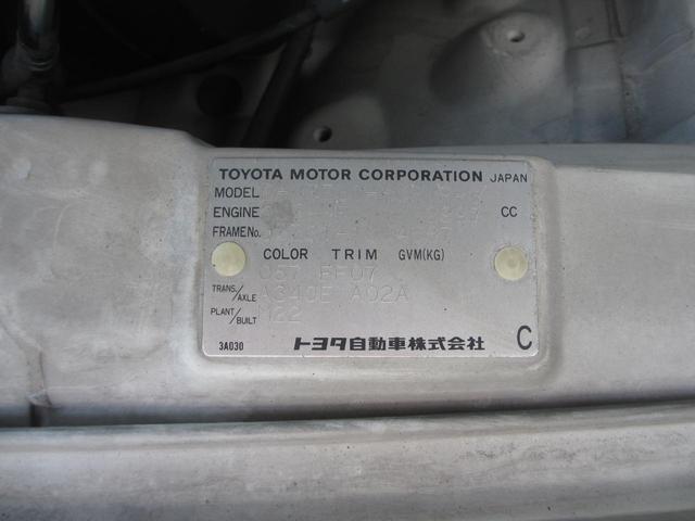 「トヨタ」「ソアラ」「クーペ」「福岡県」の中古車22