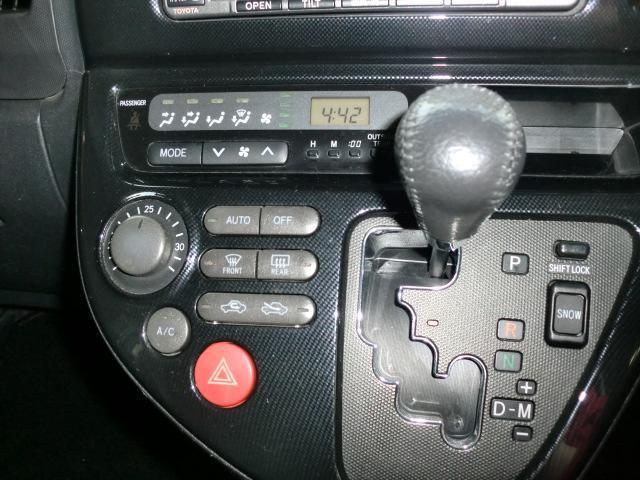 トヨタ ウィッシュ Z ストリートビレットエアロ HID オートライト