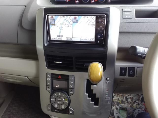 S Gエディション 両電動スライド HDDナビ バックカメラ(17枚目)