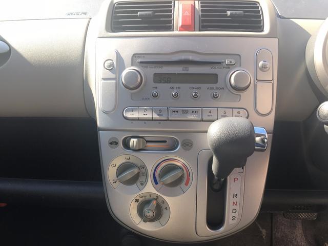 ホンダ ライフ F CDオーディオ付 キーレス 電格ミラー ABS