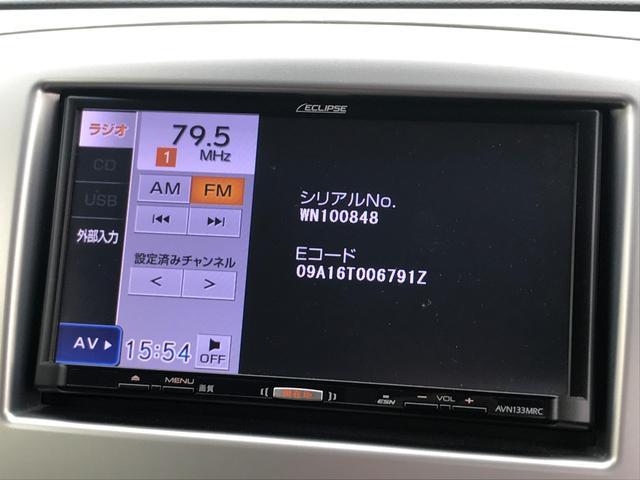 FX メモリーナビ ETC シートヒーター アイドリングS(20枚目)