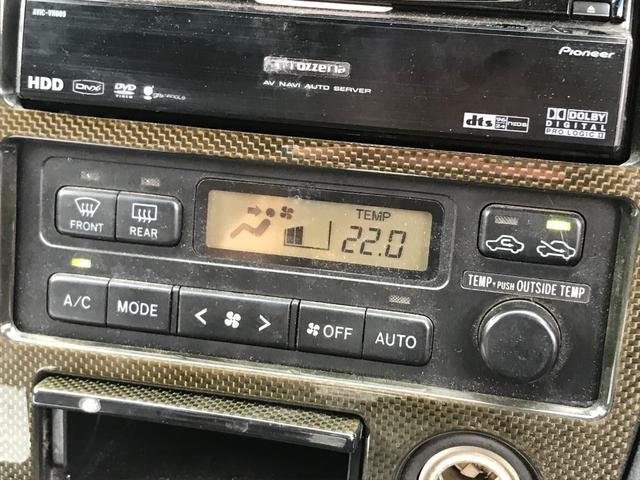 「トヨタ」「マークII」「セダン」「長崎県」の中古車26