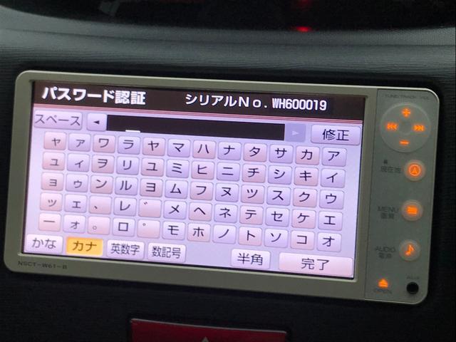 「ダイハツ」「ムーヴ」「コンパクトカー」「長崎県」の中古車19