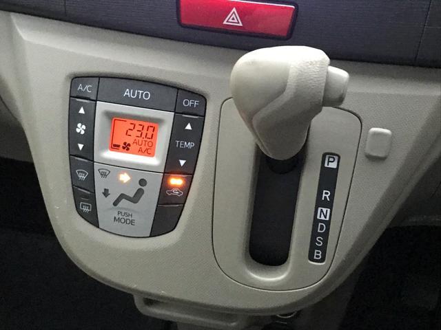 「ダイハツ」「ムーヴ」「コンパクトカー」「長崎県」の中古車20