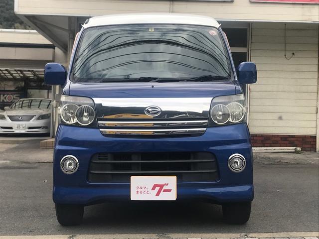 「ダイハツ」「アトレーワゴン」「コンパクトカー」「長崎県」の中古車3