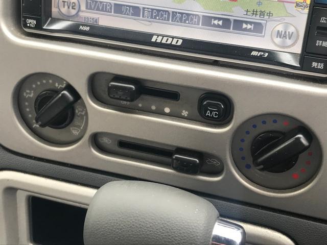 「ダイハツ」「アトレーワゴン」「コンパクトカー」「長崎県」の中古車29