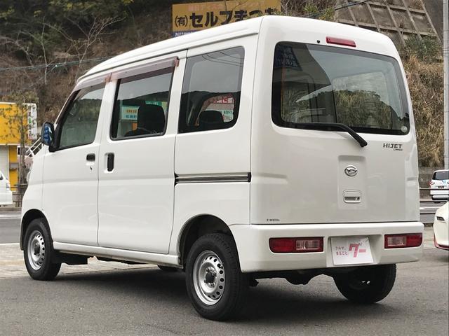 「ダイハツ」「ハイゼットカーゴ」「軽自動車」「長崎県」の中古車6