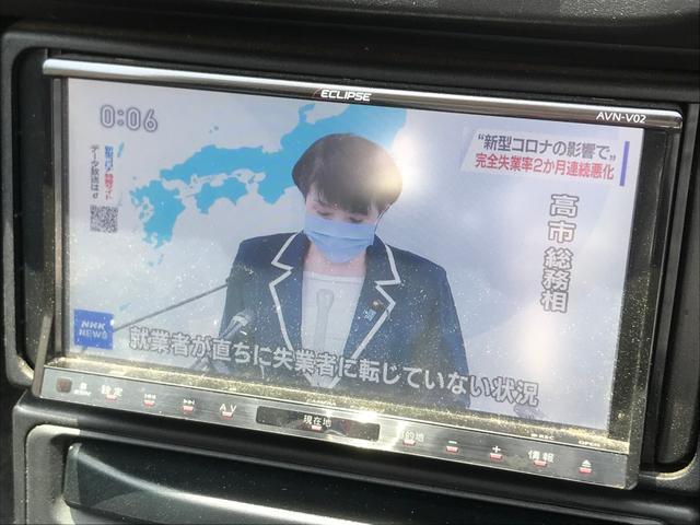 「トヨタ」「MR-S」「オープンカー」「長崎県」の中古車30