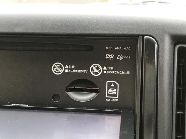 「スバル」「プレオプラス」「軽自動車」「長崎県」の中古車24