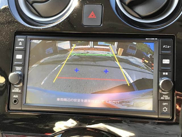 e-パワー X 保証付 禁煙車 衝突被害軽減ブレーキ メモリーナビ ETC バックカメラ フルセグTV Bluetooth接続 USB接続 レーンアシスト オートライト スマートキー プッシュスタート(25枚目)
